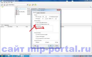 Настройка TFTP Server Configuration
