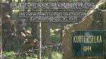 НА ГРЕБНЕ КАРЕЛЬСКОГО ВАЛА – 2019. Военно-историческая реконструкция битвы при Куутерселькя